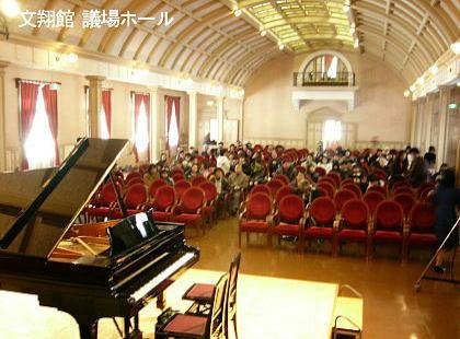 第26回一柳ピアノスタジオ発表会